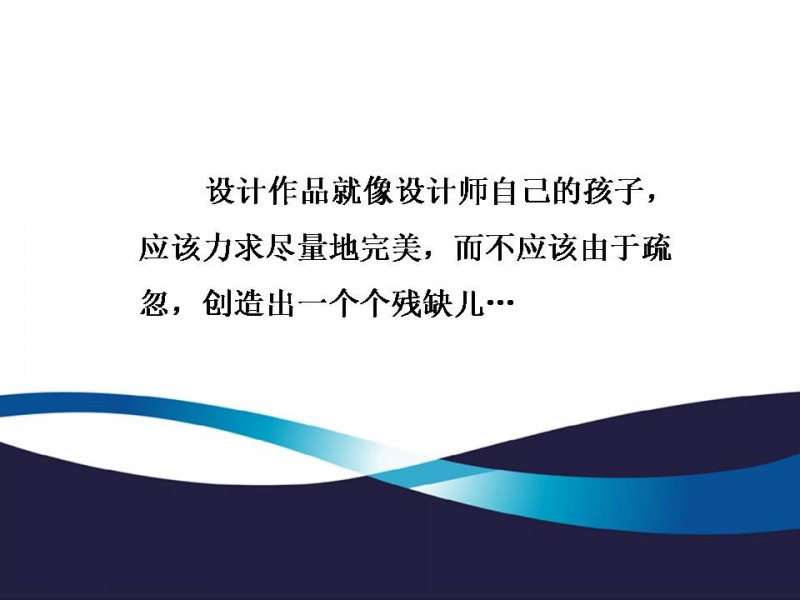景观设计及施工图的有关问题 (2).JPG