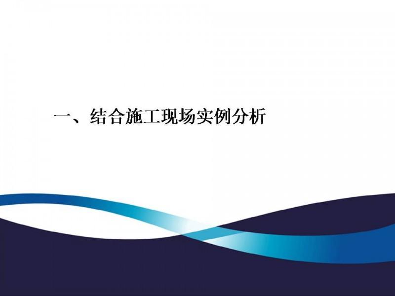 景观设计及施工图的有关问题 (4).JPG
