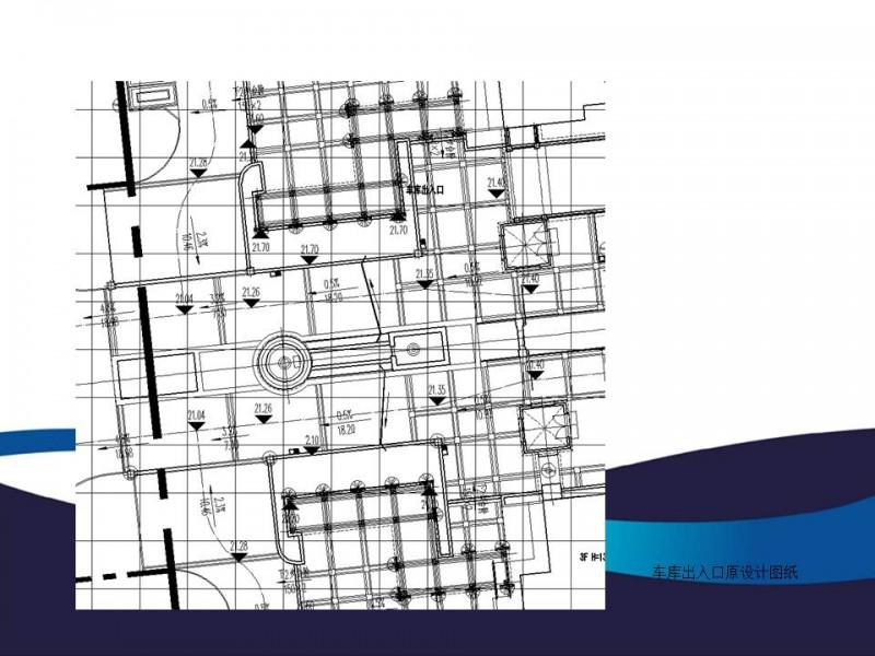 景观设计及施工图的有关问题 (6).JPG