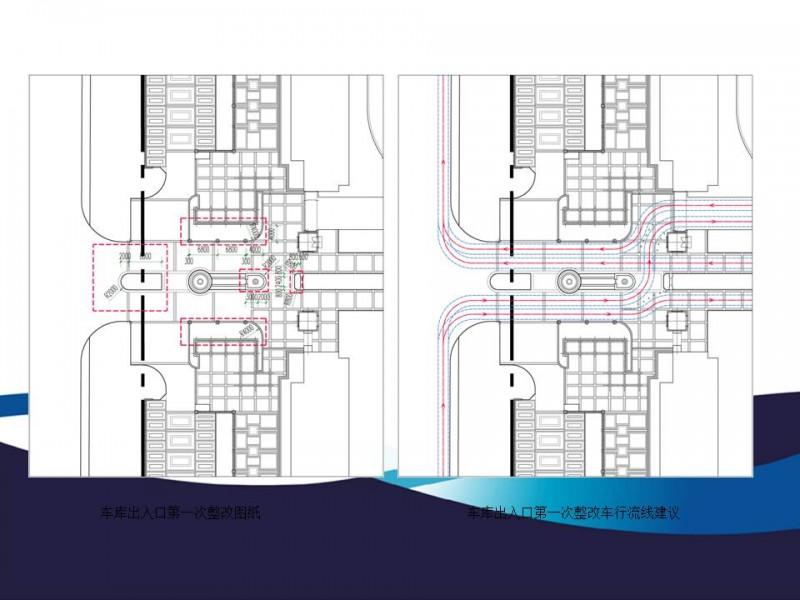 景观设计及施工图的有关问题 (7).JPG
