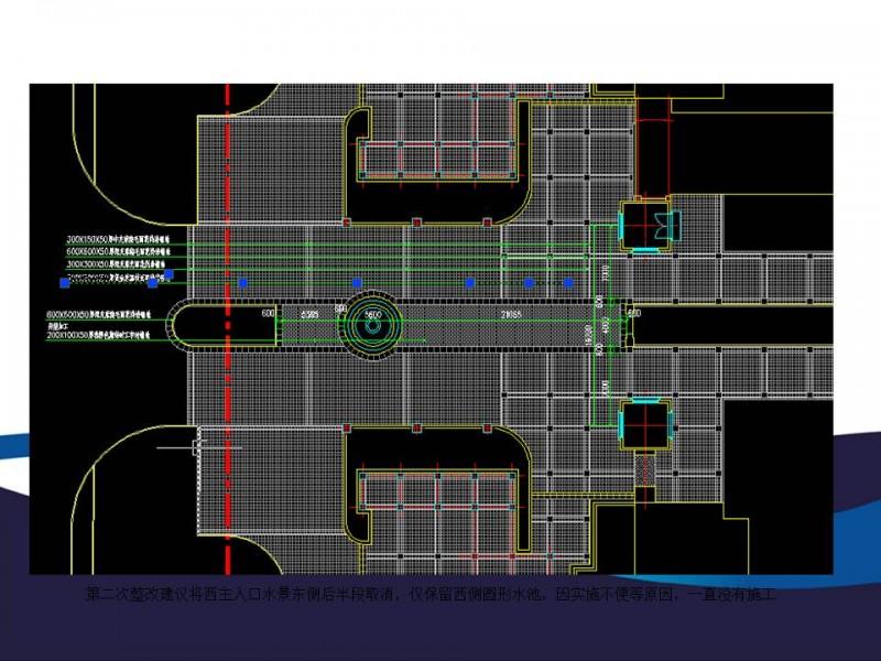 景观设计及施工图的有关问题 (8).JPG